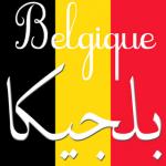 Belgique islamique