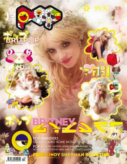 POP-Britney-Spears-Murakami-1